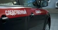 В Подмосковье расследуют избиение двухмесячного ребенка