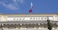 ЦБ призвал россиян не покупать банкноты в 200 и 2000 рублей выше номинала