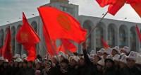 Три вехи: в Кыргызстане 7 и 8 ноября хотят объявить днями истории и памяти предков