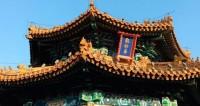 Танец огненного дракона: в Китае отметили середину осени