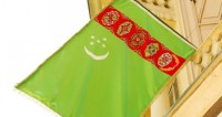 Туркменистан станет сопредседателем СНГ в 2018 году