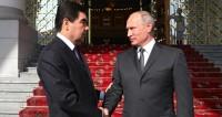 Путин и Бердымухамедов подпишут ряд соглашений о сотрудничестве