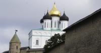 Едем в отпуск: пять причин посетить Псков