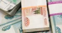 Финансирование автопрома в России будет сокращено