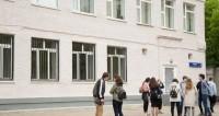 Телефонные хулиганы «заминировали» новосибирские школы