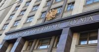 В Госдуме рассказали о перспективах реновации жилфонда по всей России