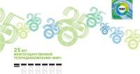 Почтовая марка «Мира» облетит весь мир