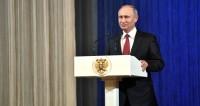 Путин рассказал, что невозможно скачать из интернета