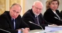 Путин призвал работать над повышением явки и конкуренции на выборах
