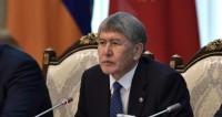 Президенту Атамбаеву посвятили фотовыставку