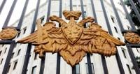 Россия рассекретила документы о помощи послевоенной Польше