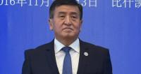 Смотрите, кто пришел: знакомство с новым президентом Кыргызстана