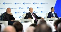 Путин ответил анекдотом на вопрос об участии в выборах