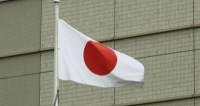 Правительство Японии засудили за аварию на «Фукусиме»