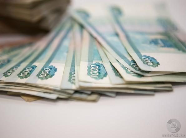 В долгах как в пеленках: младенец задолжал пермскому фонду капремонта