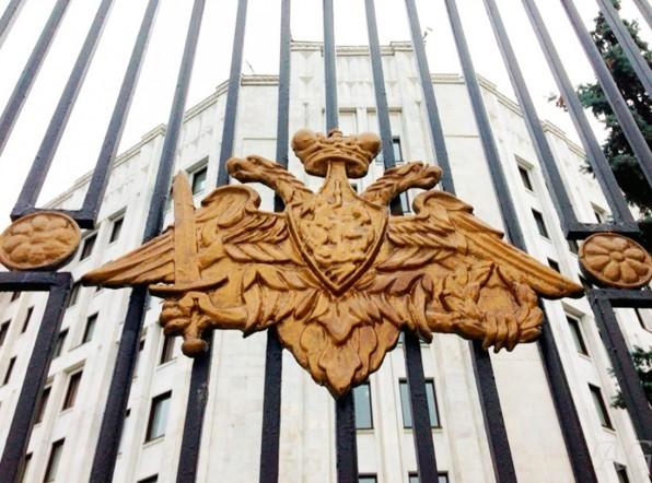 Минобороны РФ: США разбомбили Ракку, как Дрезден в 1945 году