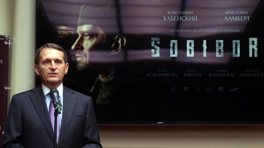 Собибор: история героического восстания в лагере смерти