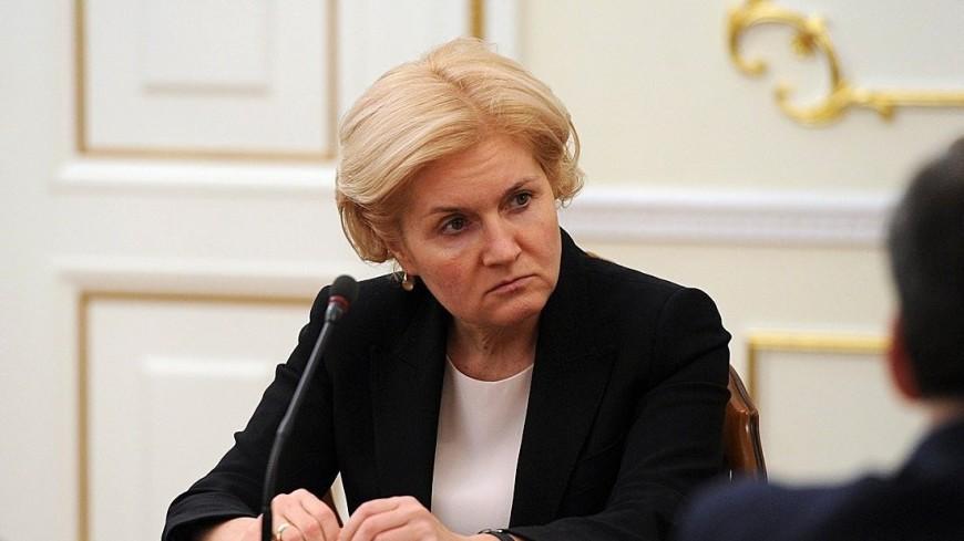 Голодец: Пенсии россиян должны достичь 25 тысяч рублей