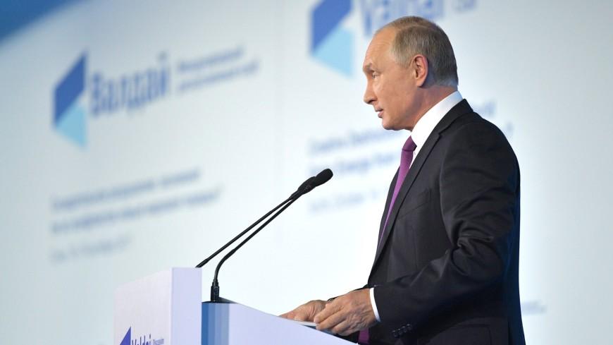 Путин назвал устраивающую РФ цену нанефть