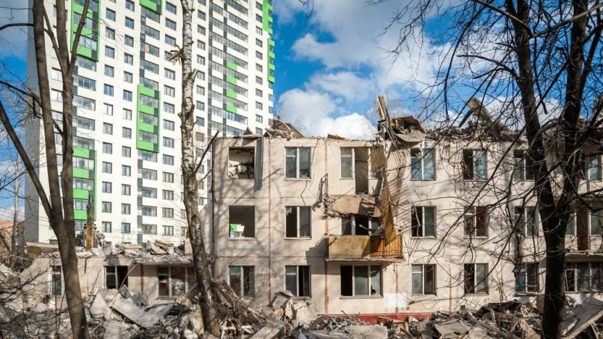 Власти Москвы включат в программу реновации еще 26 площадок