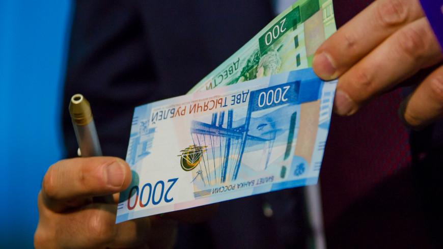 Банкноты нового поколения появятся в банкоматах до конца года