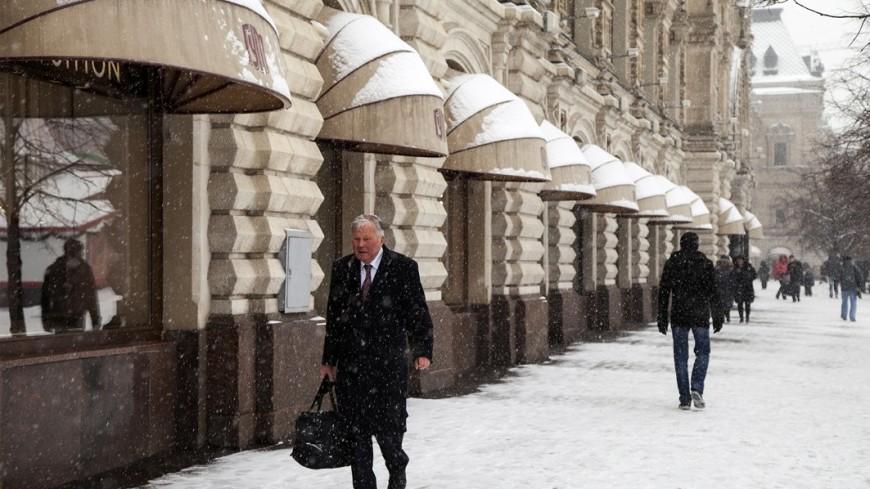 РАН: В столице предполагается теплая зима