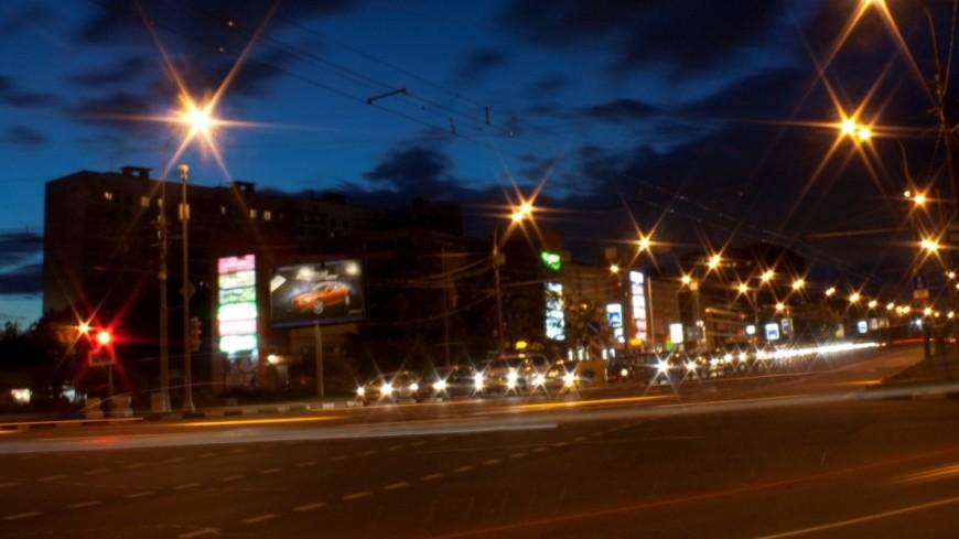 В Москву крадется самая холодная ночь осени