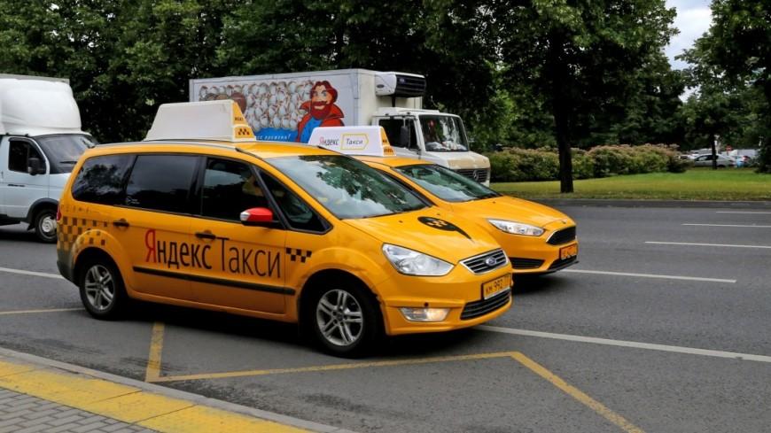 Опрос: меньше всего россияне нуждаются в беспилотном такси