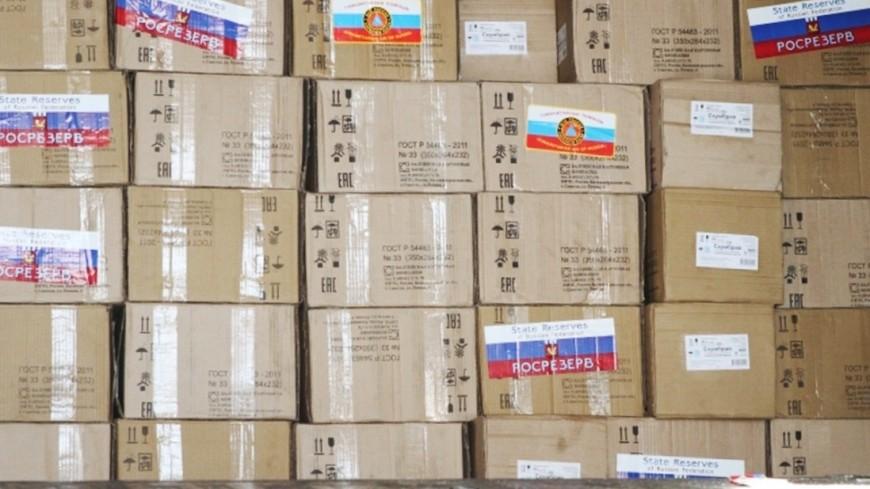Сирийские школьники получили 15-тонную посылку из Ингушетии