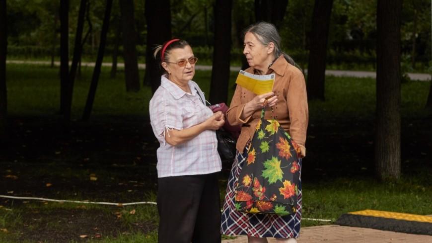 ВЦИОМ назвал основные проблемы престарелых в Российской Федерации