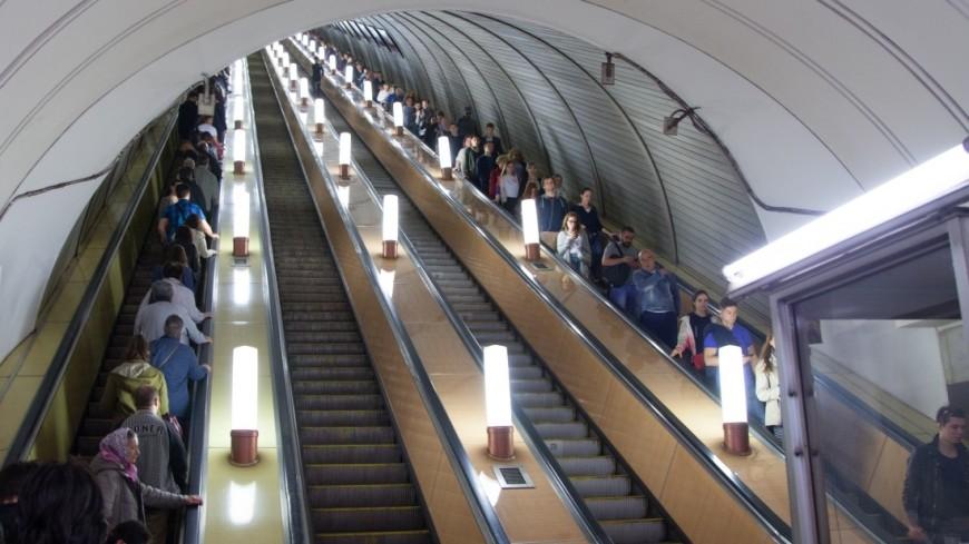 ВМосковском метро мобильные кассиры появились еще наодной станции