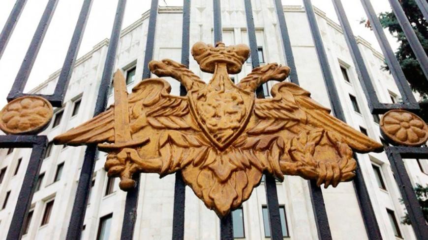 МинобороныРФ: Пентагон делает  комплексы мгновенного глобального удара