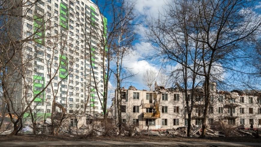 Еще 5 площадок под строительство домов врамках реновации отыскали в столицеРФ