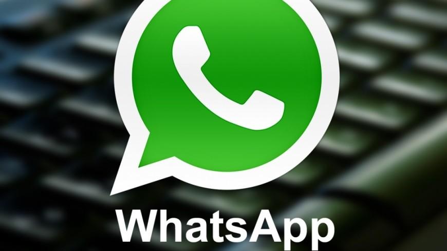 WhatsApp может выдать детали  распорядка дня пользователя