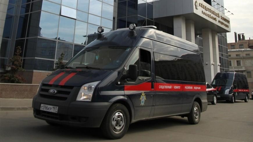 ВСК сообщили  опроведении обысков врамках дела ЮКОСа