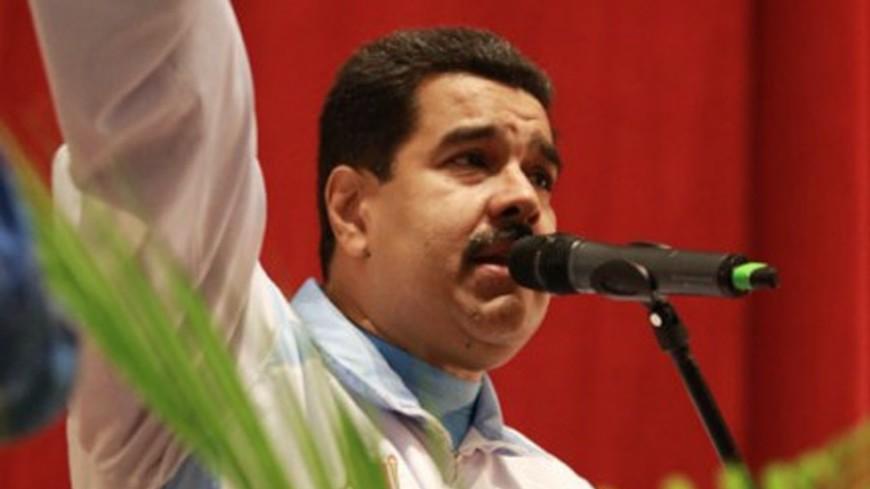 Мадуро предложил собрать форум стран, добывающих нефть