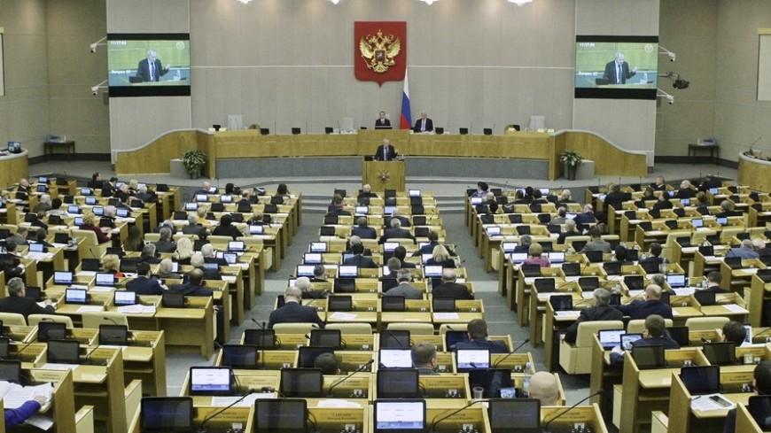 В Российской Федерации могут ограничить рекламу гомеопатических препаратов