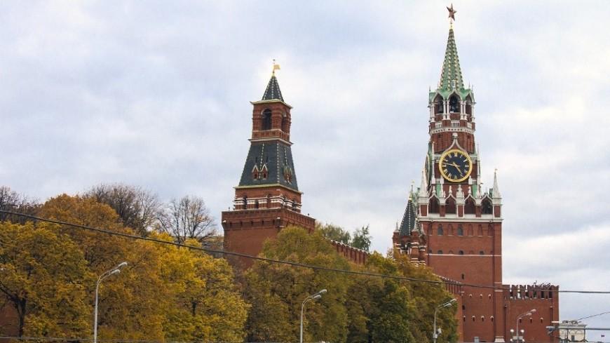Экскурсия в кремль москва 2017