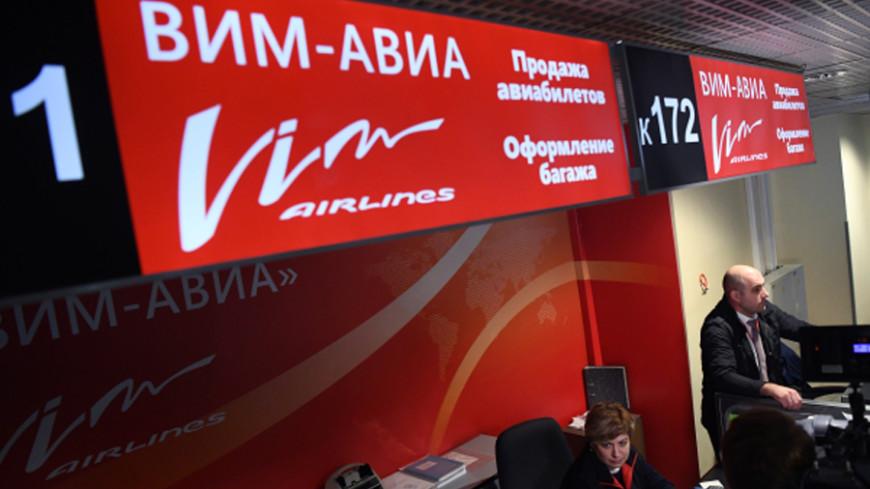 «ВИМ-Авиа» задолжала работникам 262 млн рублей
