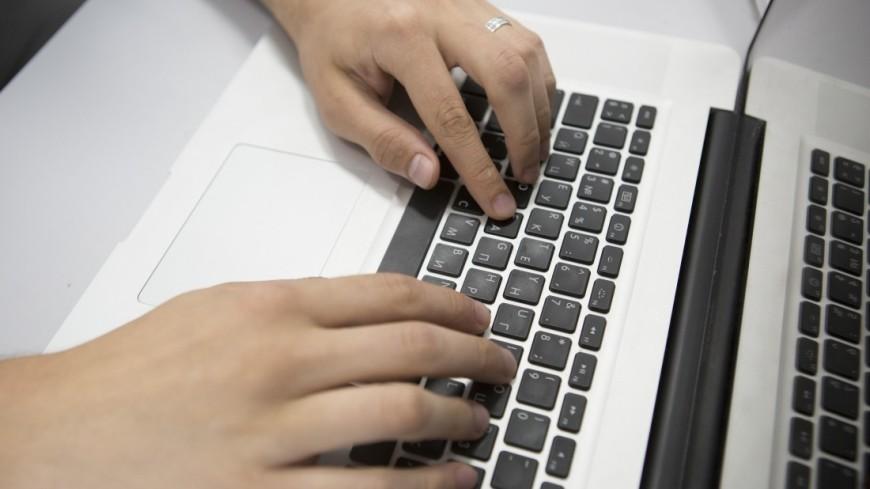 УКНДР есть 6 тыс. хакеров икиберпрограмма для хищения денежных средств