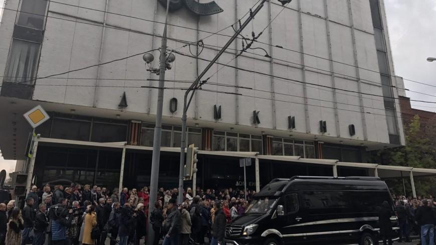 «Он был хулиган и оптимист» : Коллеги и друзья простились с актером Дмитрием Марьяновым