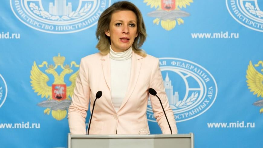 «Снова русские и покемоны»: Захарова ответила на обвинения CNN