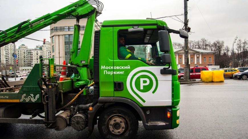 Озвучен ТОП улиц в столице России, где впервую очередь эвакуируют автомобили