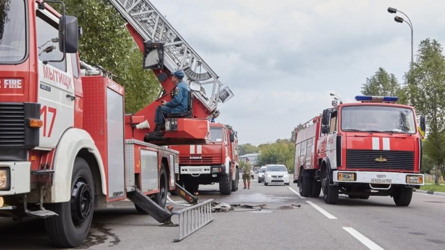 Пятиэтажку в Сочи охватил пожар: жильцов эвакуировали