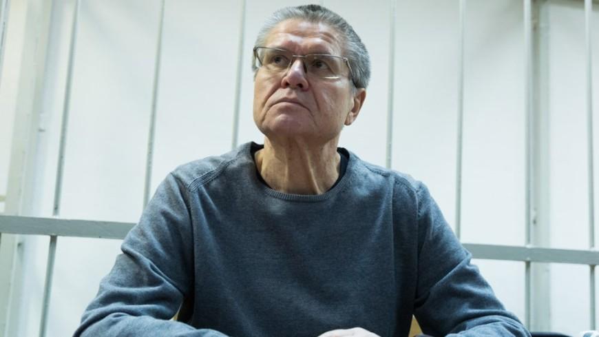Суд арестовал уУлюкаева десять участков, дом и вседорожный автомобиль Ленд-Ровер