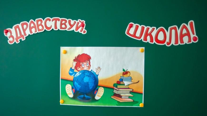 Учительница заплатит тысячу руб. занаписанное налбу школьника ругательство