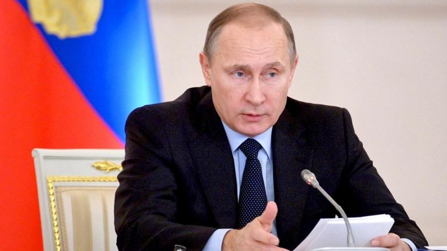 Путин поручил МИДу создать рабочую группу для защиты россиян за рубжом