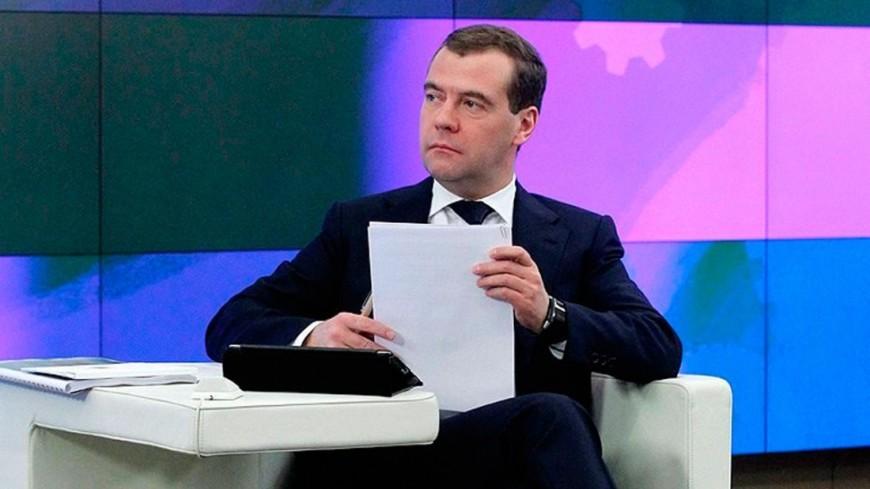 Медведев расширил список жизненно важных фармацевтических средств на последующий год