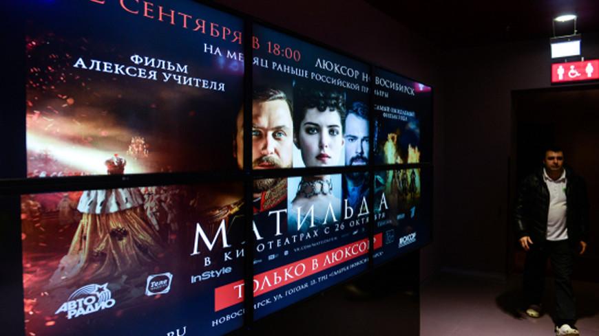 ВИркутске прошел митинг против фильма «Матильда»