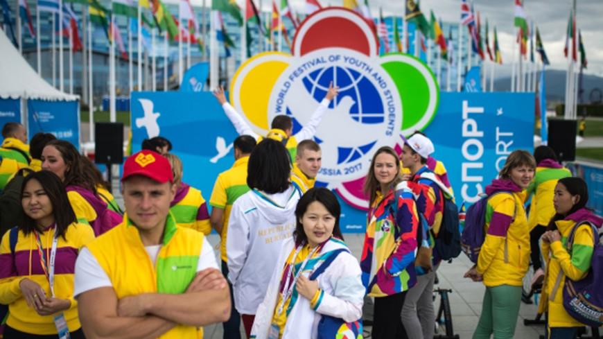 Число гостей фестиваля молодёжи вСочи превысило 50 тыс.
